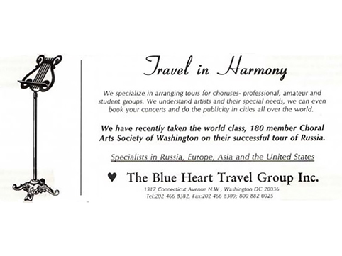 Blue Heart = Classical Movements
